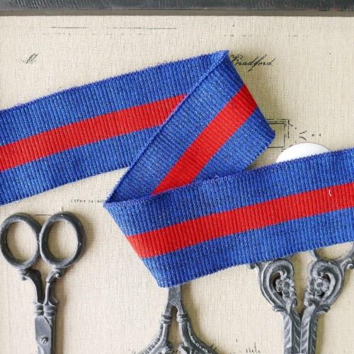 Подвязы трикотажные ярко-синие