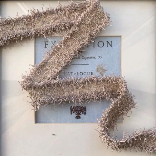 Лента декоративная с люрексом